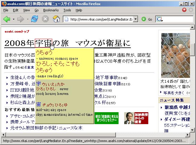 tinyapps org / blog / 2005